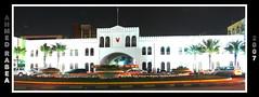 Bahrain Gate