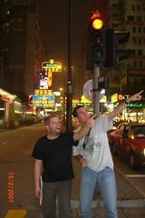 026 (ramiklein) Tags: china hongkong shay eliaz
