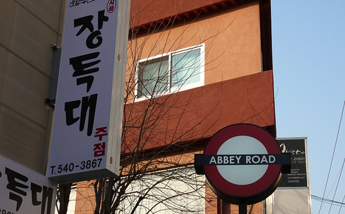 Abbey Road Soeul