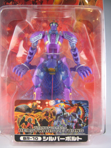 Takara Beast Wars Returns Silverbolt (BR-10)