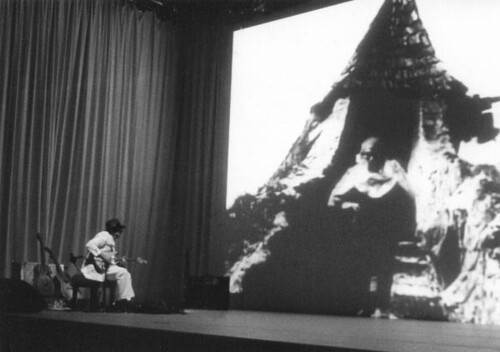 Gary Lucas plays his live score to The Golem at 2003 Venice Biennalle