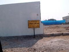 DSC00109.JPG (Peter Jnsson) Tags: hyderabad andhra indien pradesh