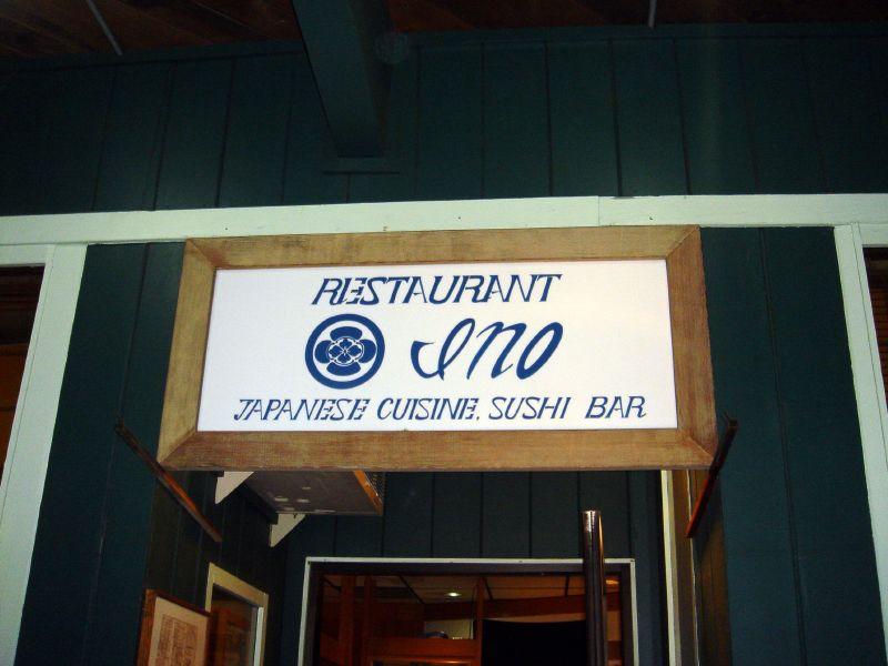 Ino Restaurant