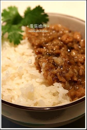 香菇滷肉 04