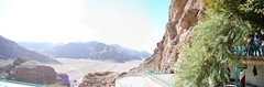 View from Chak Chak