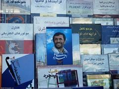 Ahmadinejad!