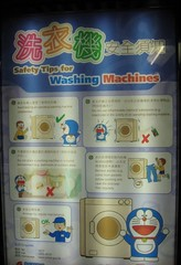 Safety Tips for your Washing Machine