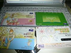 http://www.flickr.com/photos/laclef_yoshiyasu/332658939/