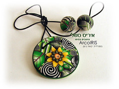 Green Pendant (Iris Mishly) Tags: art arcoiris children israel hand handmade polymerclay fimo clay jewlery classes pendants polymer millefiori irismishly