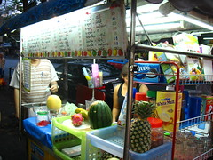 Fruit Shake stand
