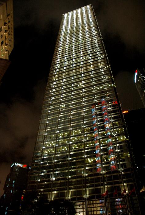 閃亮的大樓