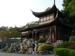 Hong Kong ()- Kowloon ()- Kowloon City () - Kowloon Walled City Park () (Michael Hansen's Hikes) Tags: park history hongkong michael hong kong  kowloon hansen  walledcity kowloonwalledcitypark   michaelhansen