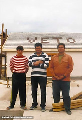 From left to right, the owner, Habitat's main manager in Romania and the site manager