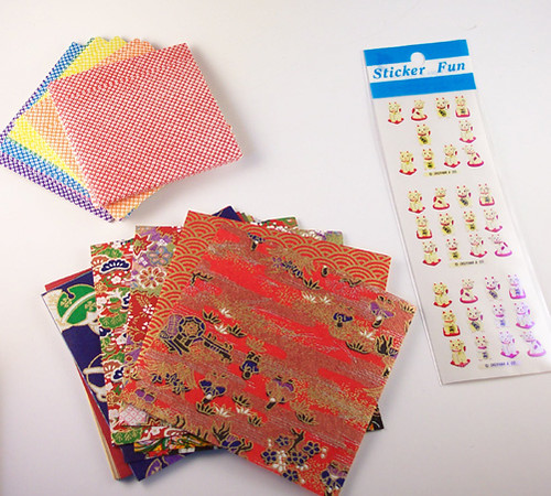 Lovely paper from Japan
