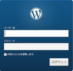 wp_up4