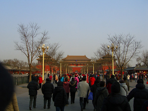 Approaching Duanmen - Forbidden City