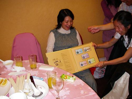 中華電信電話卡五張
