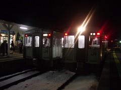 Oominato station