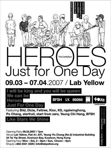 HEROES : Just For One Day
