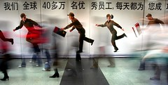 RUSH HOUR SERIES: footloose. (theshanghaieye) Tags: china urban blur station train walking subway square moving interestingness movement asia shanghai many ad tube chinese billboard peoples explore ups stop pedestrians delivery rushhour express   parcel shanghaiist exchange advertisment commuters peoplessquare middlekingdom