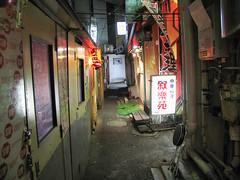 Tokyo by night (Chris Kutschera) Tags: street japan bar night tokyo shinjuku style lane