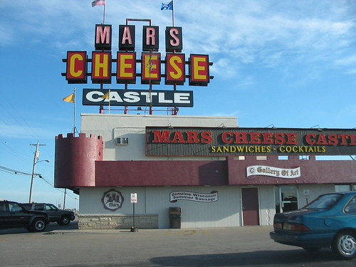 mars cheese castle