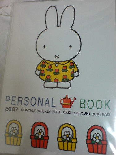 Miffy 手帳