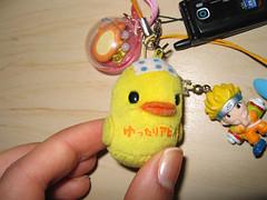 Onsen Duck!