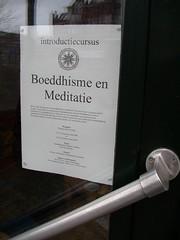 Arnhem centre entrance 5