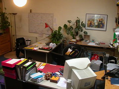 Essen office 1
