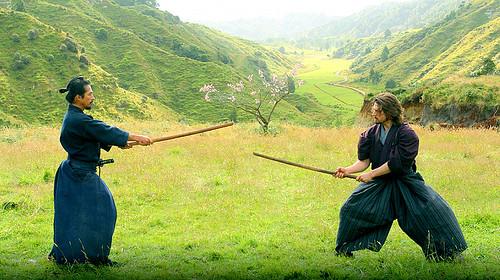 last samurai kenjutsu