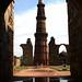 Qatab Minar: Delhi, India