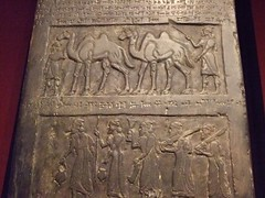 Replica of an Assyrian Obelisk erected by King Shalmaneser III about 824 BCE (3) (mharrsch) Tags: ancient sanjose obelisk mesopotamia assyrian rosicrucianegyptianmuseum 9thcenturybce shalmaneseriii mharrsch