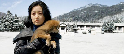 from Lady Vengeance
