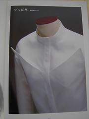 blouse (sew-mad) Tags: fashion japanese book sewing craft blouse isbn tomoko nakamichi patternmagic 4579110714 sewmad