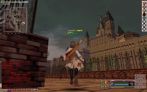我覺得這個城堡滿好看的。對了,重點絕對不是露內褲喔。