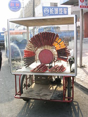 Xingcheng - Sugar-Coated Candy Wheel