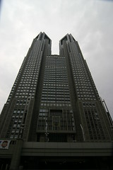 Toyko Metropolitan Government Building
