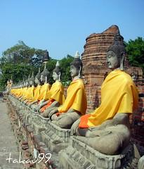Wat Yai Chaimongkon temple