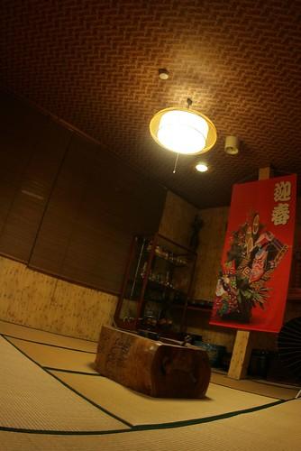 Namari onsen spa 01