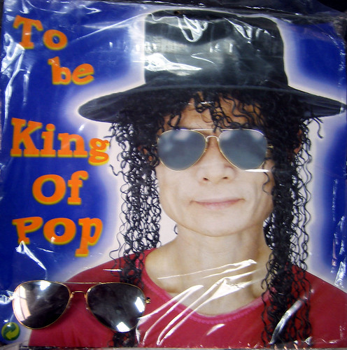 To Be King of Pop Costume - Engrish