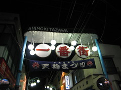 Shimokitazawa (jasonkrw) Tags: city japan night tokyo  shimokitazawa