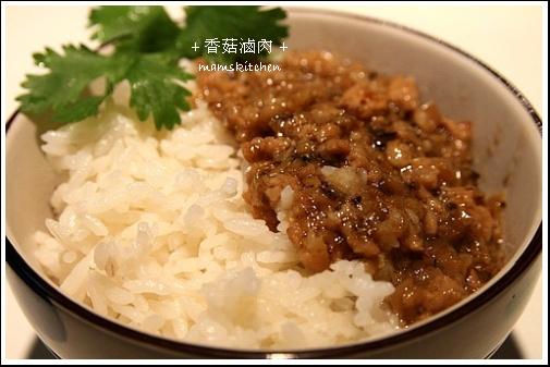 香菇滷肉 03