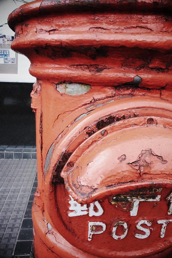 nostalgic postal red