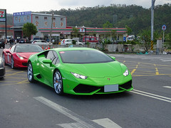 DSC04579 (Yu Hao Photography) Tags: lamborghini huracan lp610 aventador lp700 gallardo superleggera supertrofeo key