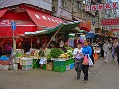 DSC00335_YauMaTei (flomuc79) Tags: china hongkong yaumatei