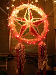 Our Filipino Christmas Parol (joeysplanting) Tags: christmas lights star philippines filipino lantern parol tassels