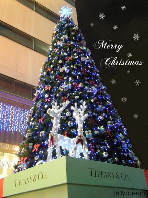 xmas tree with greeting