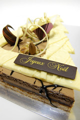 Sapin de Chocolat Praline, Sadaharu Aoki, 新宿伊勢丹