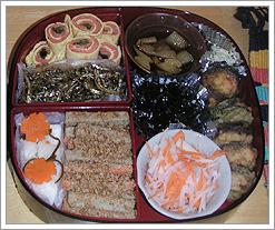 Japanese New Year Dinner